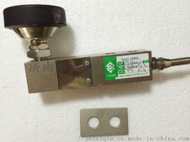 济南泰钦TQ-G1悬臂梁传感器,称重传感器测力传感器,压式传感器,搅拌站专用传感器,