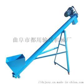 装包绞龙 不锈钢干粉螺旋提升机 都用机械蛟龙式玉米