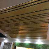 贵妃山庄木纹吊顶铝方管 音乐餐厅仿古铝方管吊顶