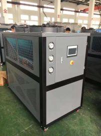 重庆风冷式冷水机 工业冷水机 低温冷水机