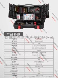 道通MS908CV商用车智能诊断仪
