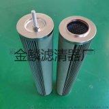 空壓機油分濾芯不鏽鋼機油濾芯