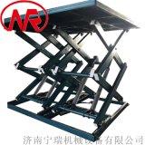 济南升降机 定制液压货梯 地坑安装升降平台