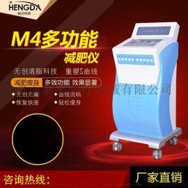 多功能美容减肥仪厂家 美容减肥仪排行榜