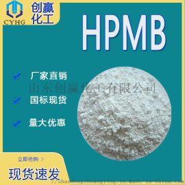厂家直销PHMB 聚六亚甲基双胍盐酸盐