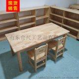 山东厂家直销幼儿园桌椅实木