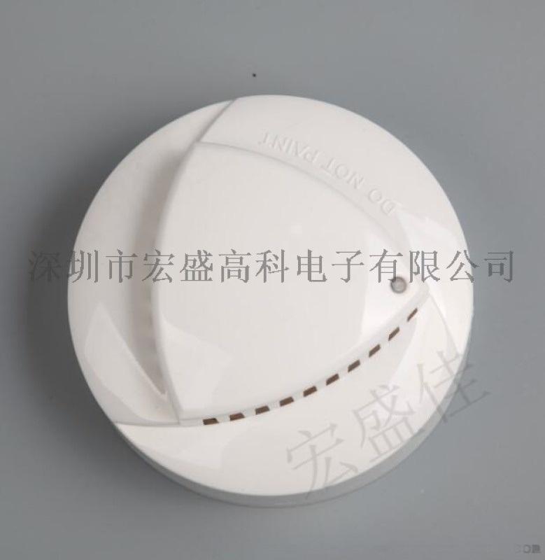复合型感温感烟火灾探测器制造厂家
