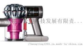 戴森吸尘器专业维修 北京dyson售后服务