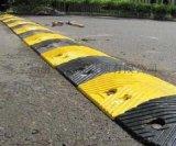 甘肃交通设施厂-供甘肃减速带和兰州橡胶减速带