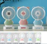 合肥廣告扇定制 迷你電動小風扇印logo