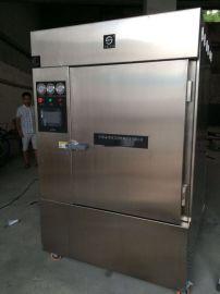 厂家订制产销 30KG熟食真空冷却机