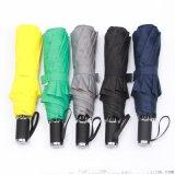 公司禮品廣告雨傘,防紫外線手開三折傘,遮陽傘