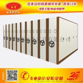 广州底图密集柜厂家密集柜底图柜