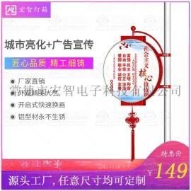 厂家定制中国风圆灯笼形灯杆广告灯箱