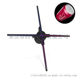 裸眼3D全息广告风扇 LED广告机