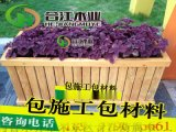 防腐木厂家定做花箱,组合花箱,道路花箱