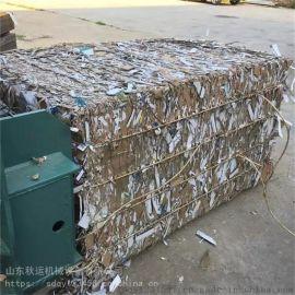 液压打包机全自动卧式棉花秸秆压缩打包机 废纸压块机