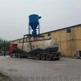 风力吸料机厂家环保无扬尘水泥粉煤灰自动吸料机