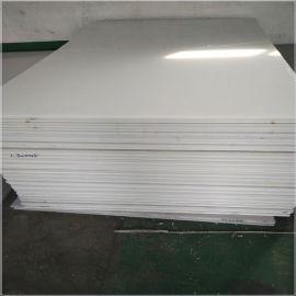 PVC板防酸碱材料 防腐板pvc焊接工程板