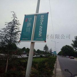 合肥中国红路杆灯箱道旗制作厂商标准