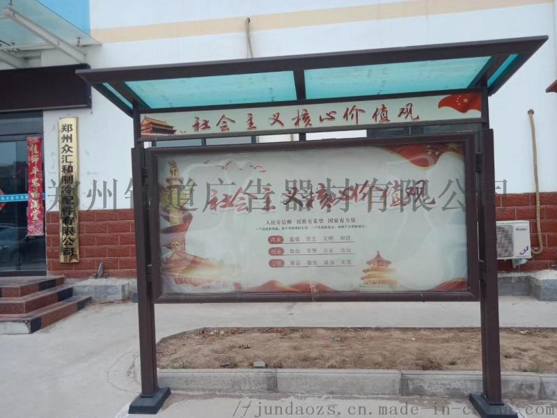 郑州户外广告栏宣传栏供应商宣传栏厂家价