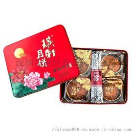 月饼定制诚意双宝中秋礼品员工福利全国团购批发红铁罐礼盒四个装