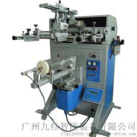 半自动圆平扁丝网印刷机