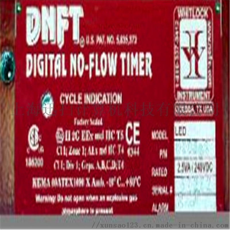 DNFT无油流开关000518