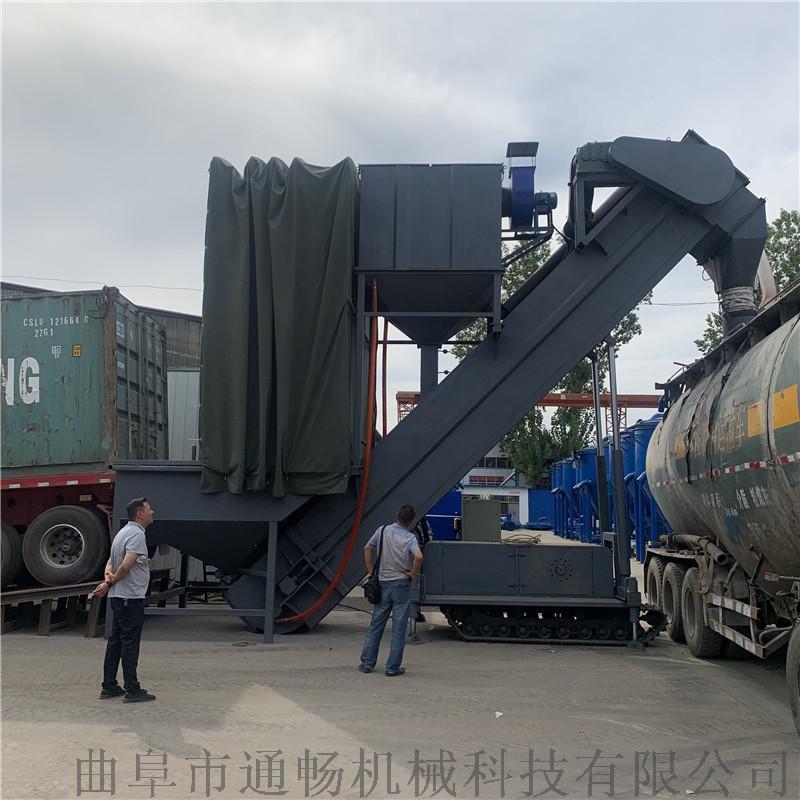 散运粉煤灰水泥卸车输送机码头集装箱倒车卸料机