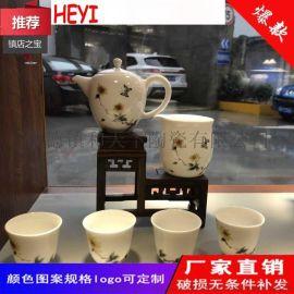 白瓷手工羊脂玉功夫茶具套装定制茶具茶具套装