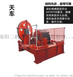 钻机修井机井架滑轮组天车