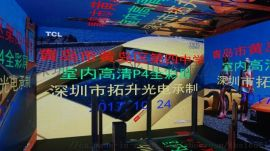 P2小间距全彩led室内屏生产工厂报价和设计方案