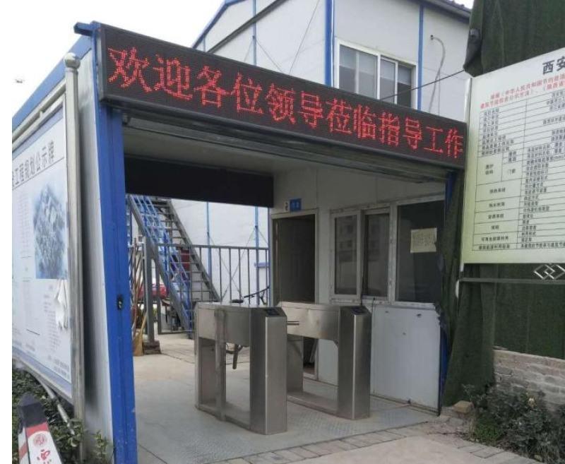 太原 工地人臉識別門禁系統15591059401
