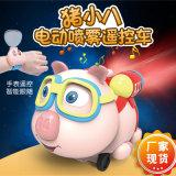 猪小八智能跟随玩具新款卡通汽车喷雾儿童手表遥控车