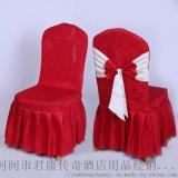 飯店婚慶椅子通用連體專定做套椅套凳座套墊子布藝