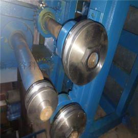 新之谷自行车金属圈弯管机  电动液压弯管机