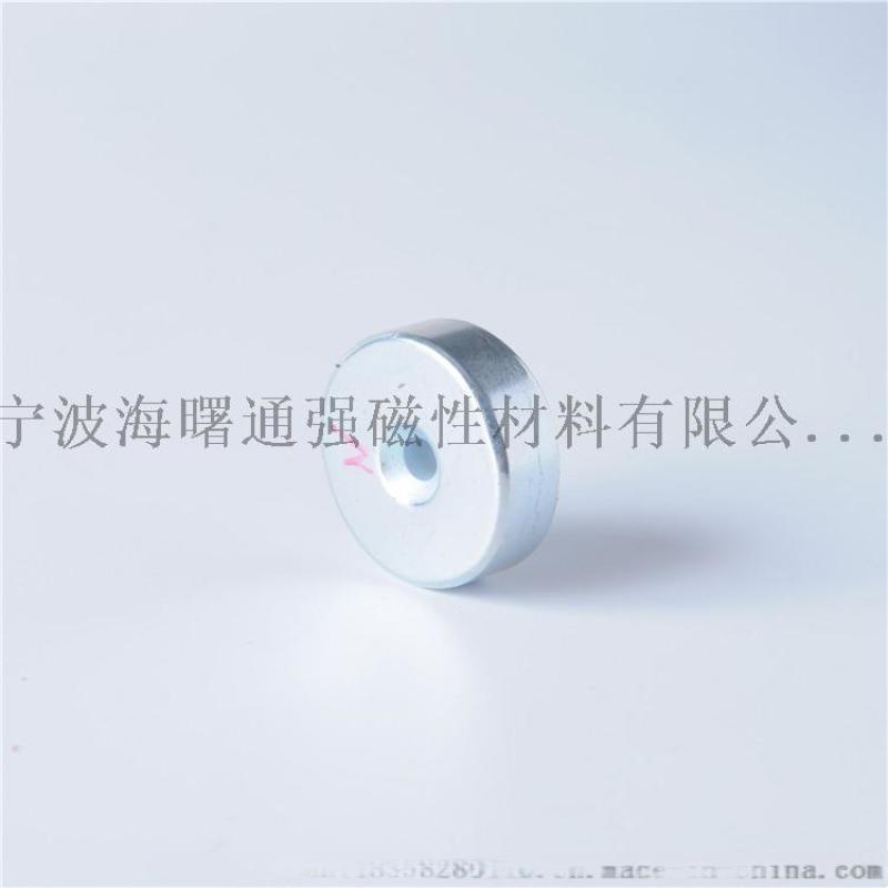 钕铁硼镀锌圆形沉头孔