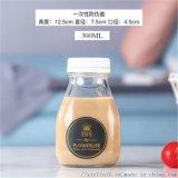 玻璃瓶生产厂家定制冷泡茶瓶子