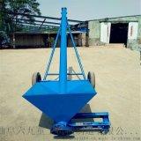 軸承密封絞龍 管式上料機LJ1乾粉砂漿提升機