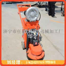 环保无尘环氧地坪打磨机 水泥地平地面打磨机