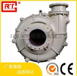 300ZJ-I-A90渣浆泵蜗壳叶轮护套护板
