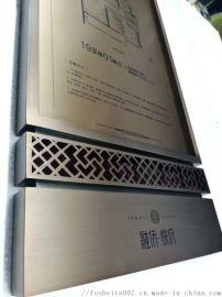 不锈钢文字黄铜数字加工镀铜浮雕标识牌门牌号加工