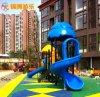 广州玉林儿童游乐园大小型滑梯厂家直销可定制不同规格
