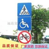 定製道路標誌牌 專業生產各種地方名路牌指示牌