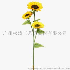 单支大5头仿真向日葵花束大花插花绢布花家居装饰假花