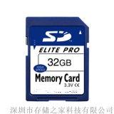 工厂直销 数码相机SD内存卡中性SD卡 足量SD卡