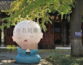 中国少林寺庭院景观装饰玻璃钢和尚卡通雕塑
