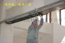 石家庄碳纤维布厂家-奥泰利15931177863