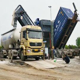 新疆粉煤灰中转设备 无尘集装箱卸灰机 水泥拆箱机
