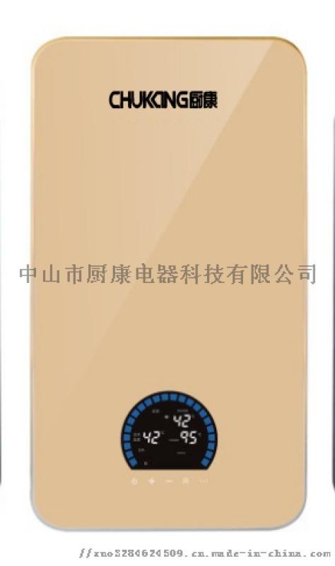 专业速热式电热水器厂家 贵州电热水器招商加盟